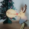 子供向けプチプラクリスマスプレゼントのアイデア