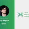 株式会社ZOZOテクノロジーズ VP of AI driven business 野口竜司が、 日本ディープラーニング協会の人材育成委員に就任