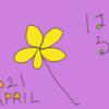 黄色い花が咲く