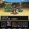 level.920【白い霧】第137回闘技場ランキングバトル5日目