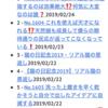 ブログに自分のYouTubeのチャンネルの更新情報を表示させる方法&相互RSS募集