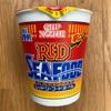 【  NISSIN レッドシーフードヌードル 】このカップ麺は太陽の真下で食べたいぞー!