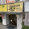 CHANgES Burger・チーズエッグバーガー、ジンジャーエール・2021年3月13日