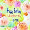 3月25日お誕生日おめでとうございます!