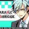 VARIABLE BARRICADE(バリアブルバリケード)那由太ルートプレイレポート(ネタバレ有)