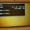 【Game】プレイ時間の変化