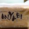 MIYABIの「デニッシュ食パン」はマジで世界一の食パンかもしれない【お取り寄せ③】