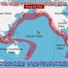 【環太平洋対角線の法則】数か月以内に『南海トラフ巨大地震』が発生?ペルーでM8.0の地震で『環太平洋対角線の法則』が発動か!2019年中に巨大地震が近いという予言も!!