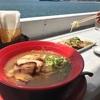 #7 小豆島にきてまさかの食事。