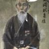 岡山でのプレゼンテーション教育学会で講演。