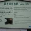 堺市観光に行ってきました