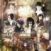 「聖なるバンド」Lacroix Despheres(ラクロワ・デスフェール) 渾身のアルバム2枚レビュー!