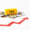 【税金】※削除覚悟 国が教えてくれない貯金を増やすテクニック!