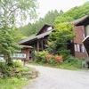 長野県 八ヶ岳山麓の温泉宿 稲子湯旅館で日帰り入浴し、極上の炭酸硫黄泉を堪能
