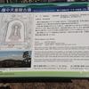 全国第3位の大きさ 履中天皇陵古墳