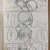 【漫画制作576日目】ネーム / 構想メモ