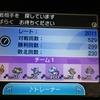 リザカバゲッコウガwithガルーラ【S4最高最終2011】