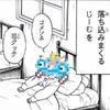 【将棋】今日の棋譜(2021/4/24)