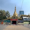 ミャンマー観光記②ヤンゴン国際空港ってどんな感じ?市内までどう行くの?