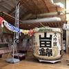 酒米「山田錦」の生産量日本一!兵庫県三木市 日本酒の旅