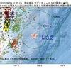 2017年09月29日 11時23分 茨城県沖でM3.2の地震