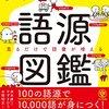 9/1 Kindle今日の日替りセール