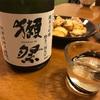 獺祭 純米大吟醸 磨き三割九分(山口県 旭酒造)