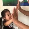 愚図りちゃん(2歳11ヶ月)