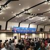 岐阜県の日本酒の祭典!『岐阜の地酒に酔う 2017  in 東京』に行ってきました。