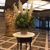 IHGキャンペーン②ANAクラウンプラザホテルグランコート名古屋【1分で分かる】