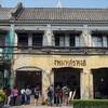 旧市街の人気クロワッサン屋Maesalong Croissant(メーサロン・クロワッサン)@旧市街
