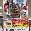 『ONE PIECE STAMPEDE(ワンピーススタンピード)』と熊本の銘菓『天草サブレ』が期間限定コラボ!非売品おまけ付き!