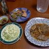 幸運な病のレシピ( 884 )朝:煮込みハンバーグ、味噌汁、鮭、黒豆