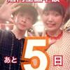半額セール残り5日!&vintageパンプス♡