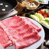 【オススメ5店】品川・目黒・田町・浜松町・五反田(東京)にあるすき焼きが人気のお店