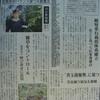 全国農業新聞~レモンを無農薬で栽培~