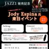 【10月8日(日)】『JODYJAZZ』社社長、Jody Espina氏来日記念セミナー&ミニライブ開催!