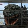 福岡タワーにシンゴジラ!!期間限定で出現 #ゴジラ