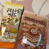 輸入菓子:アクレア:ティラミスアーモンド/とうもろこしアーモンド