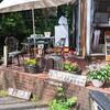 【UNJYO Coffee】雲上かき氷を食べてみました。(静岡県富士宮市)