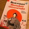 日本語コースの話