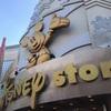 【ディズニーストア】東京ディズニーリゾート店・人気のユニベアがここに