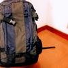 リュックサック1つで1週間の海外旅行を過ごす方法