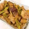 ホットクックで、手羽元とさつま芋の甘辛煮。胡麻と生姜の香りで。