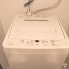 【家電】無印家電を実際に3年使った感想~縦型洗濯機編~