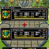 第50話 ダブルバングル4+4