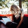 綺麗にノートにまとめるのは意味なし?!英語勉強の効率的なノート術
