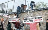 在韓米大使公邸に親北大学生団体が乱入:警察傍観でウィーン条約違反か