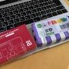 Raspberry Pi 4 8GB RAM版きた