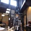 【市川屋珈琲でモーニング♪】旧清水焼工房で自家焙煎珈琲をゆったりと